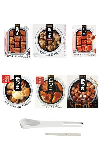 缶つま 肉類&魚介 6種セット(ベーコンのブラックペッパー味、赤鶏さつま炭火焼、ベーコンのハニーマスタード味、ほたて、オイルサーディン、貝柱)【特製スプーン&ピック、メッセージ入りシール付き】