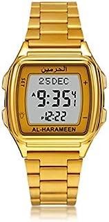ساعة الحرمين الرسمية باللون الذهبي HA-6461FGW