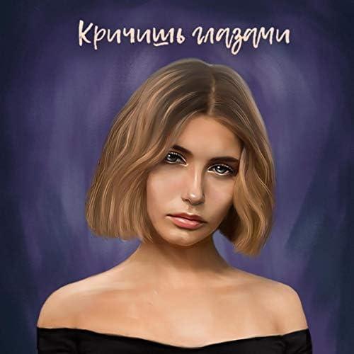 Екатерина Кладько