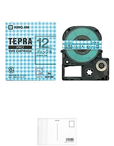 キングジム テープカートリッジ テプラPRO SWX12BH チェック青 グレー文字 【× 2 個 】 + 画材屋ドットコム ポストカードA