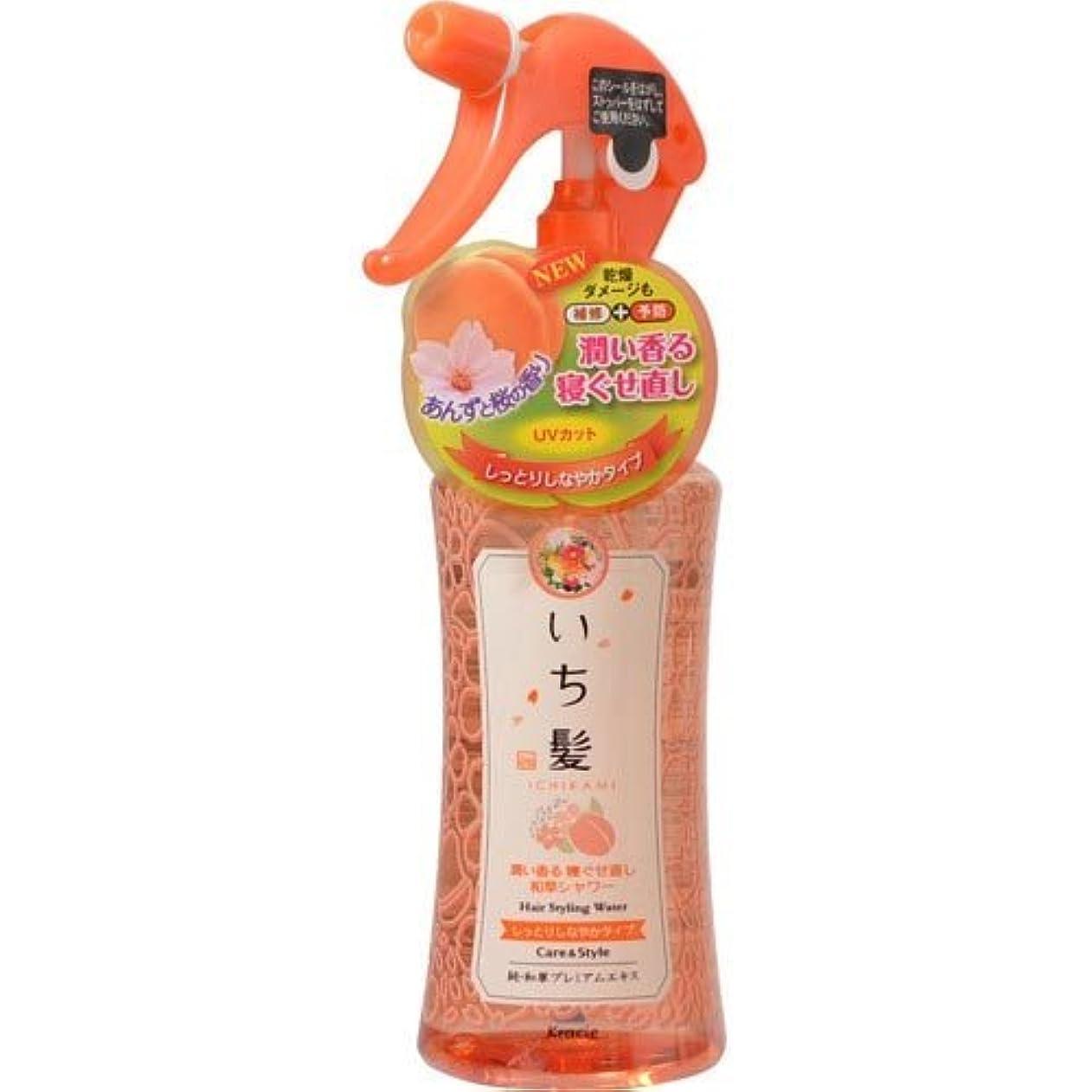 症状震える飼いならすいち髪 潤い香る寝ぐせ直し和草シャワー しっとりしなやかタイプ 250mL