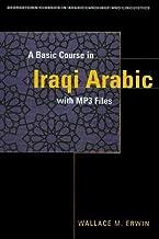 Best basic iraqi arabic Reviews