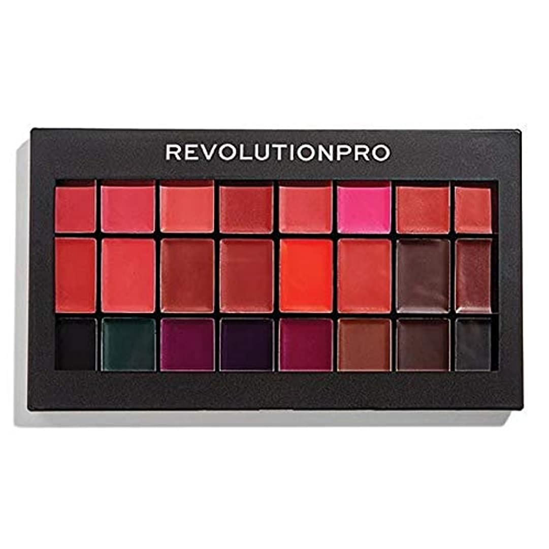 やむを得ないお肉ファンネルウェブスパイダー[Revolution ] 革命プロ口紅キット赤&Vamps - Revolution Pro Lipstick Kit Reds & Vamps [並行輸入品]