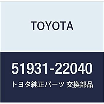 Toyota 51931-12020 Spare Wheel Carrier Assembly