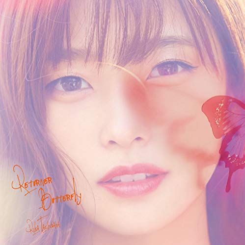 [Single]Returner Butterfly – 立花理香[FLAC + MP3]