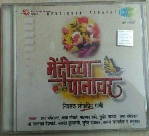 Find Bargain MENDICHA PANAVAR Marathi Audio CD with 15 Songs from India