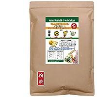 森のこかげ ゆず 国産 野菜 粉末 パウダー 業務用 300g