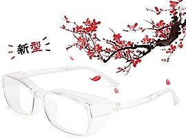 JIMMY ORANGE 花粉 メガネ ゴーグル [ブルーライト 紫外線 粉塵 飛沫 にも対策 ] 目立たない 伊達めがね 曇らない レディース メンズ 眼鏡102 花粉症 メガネ