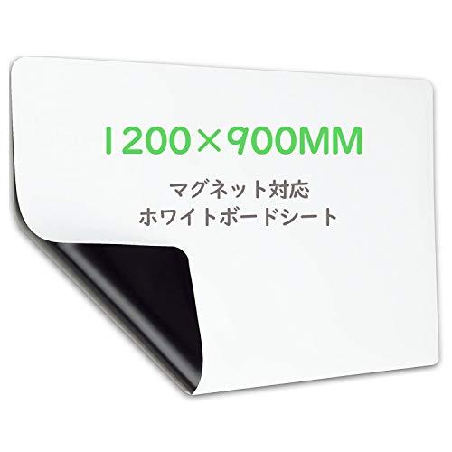 Happyee ホワイトボート シート 粘着式 1200*900mm 大判 マグネット対応 壁に貼る 石磁がくっつく ホワイトボード マグネット 会議・こども落書き・掲示板・メモー用に対応