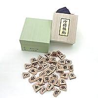 木製将棋駒 シャム黄楊に代わる斧折特上彫 一字書体 晴月作 桐箱入り