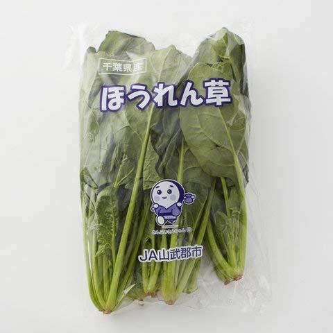 MC ほうれん草FG (近在) 【冷凍・冷蔵】 2個