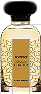 Nasamat Moroccan Leather -Gold 100 ml