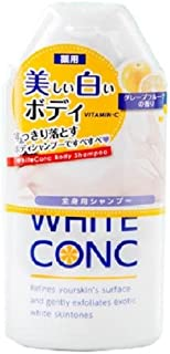 white conc body shampoo