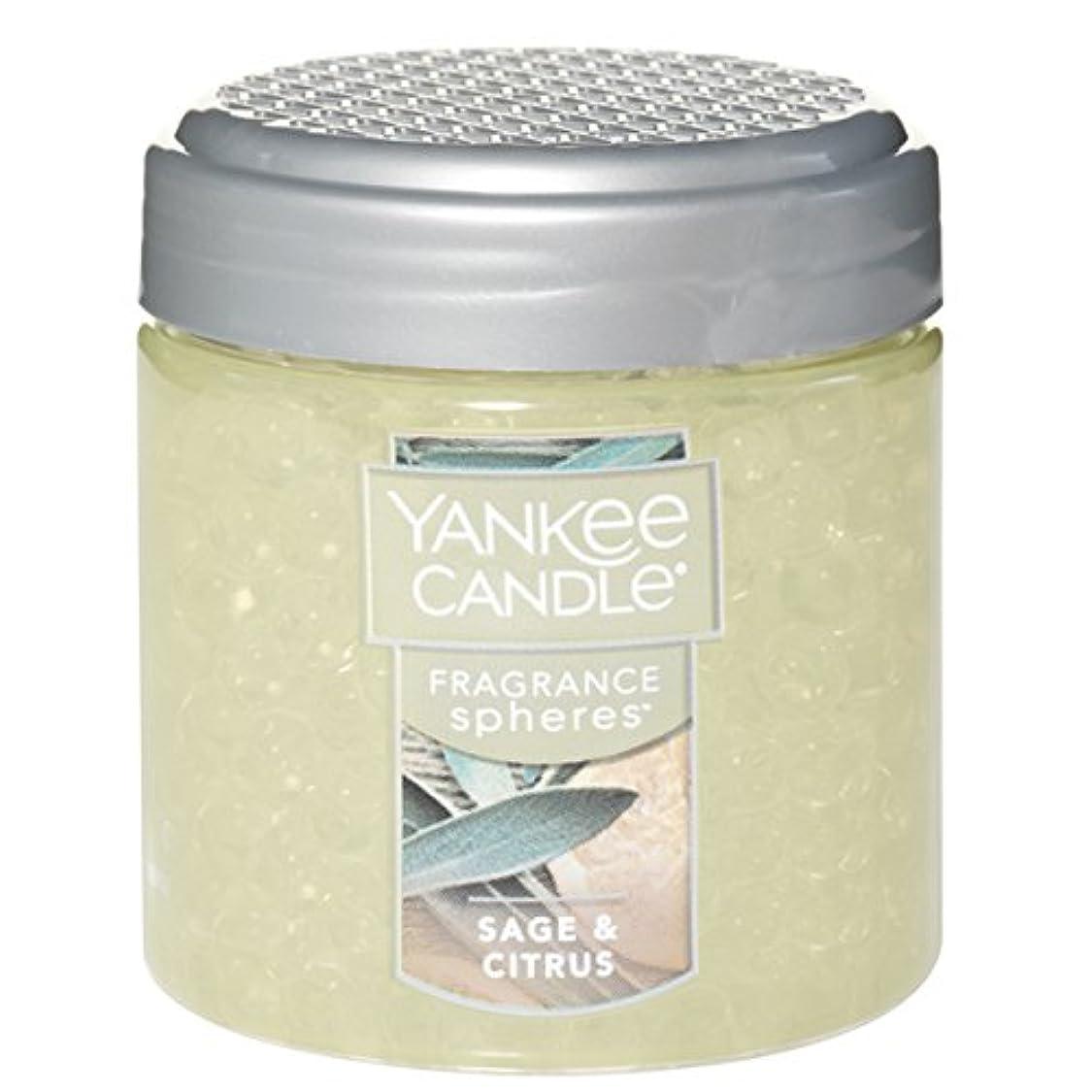 休眠補うつづりYANKEE CANDLE ヤンキーキャンドル フレグランスビーズ セージシトラス(お部屋の芳香剤)