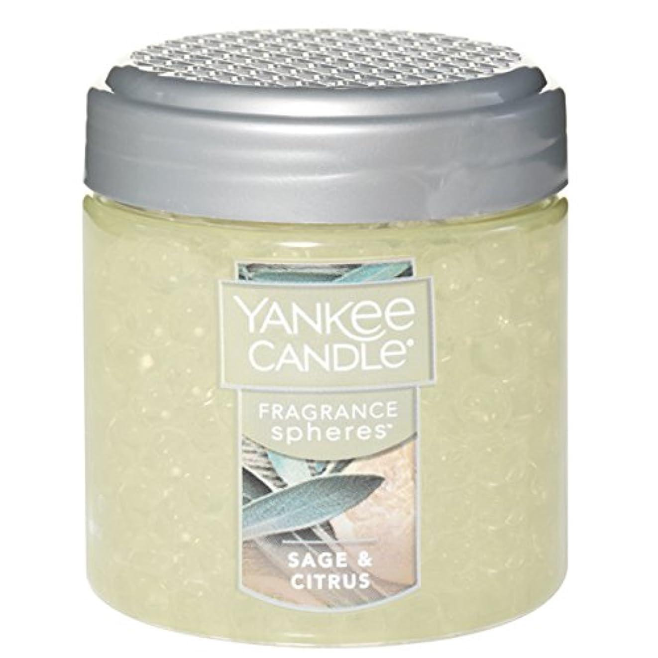 船酔い並外れてレザーYANKEE CANDLE ヤンキーキャンドル フレグランスビーズ セージシトラス(お部屋の芳香剤)