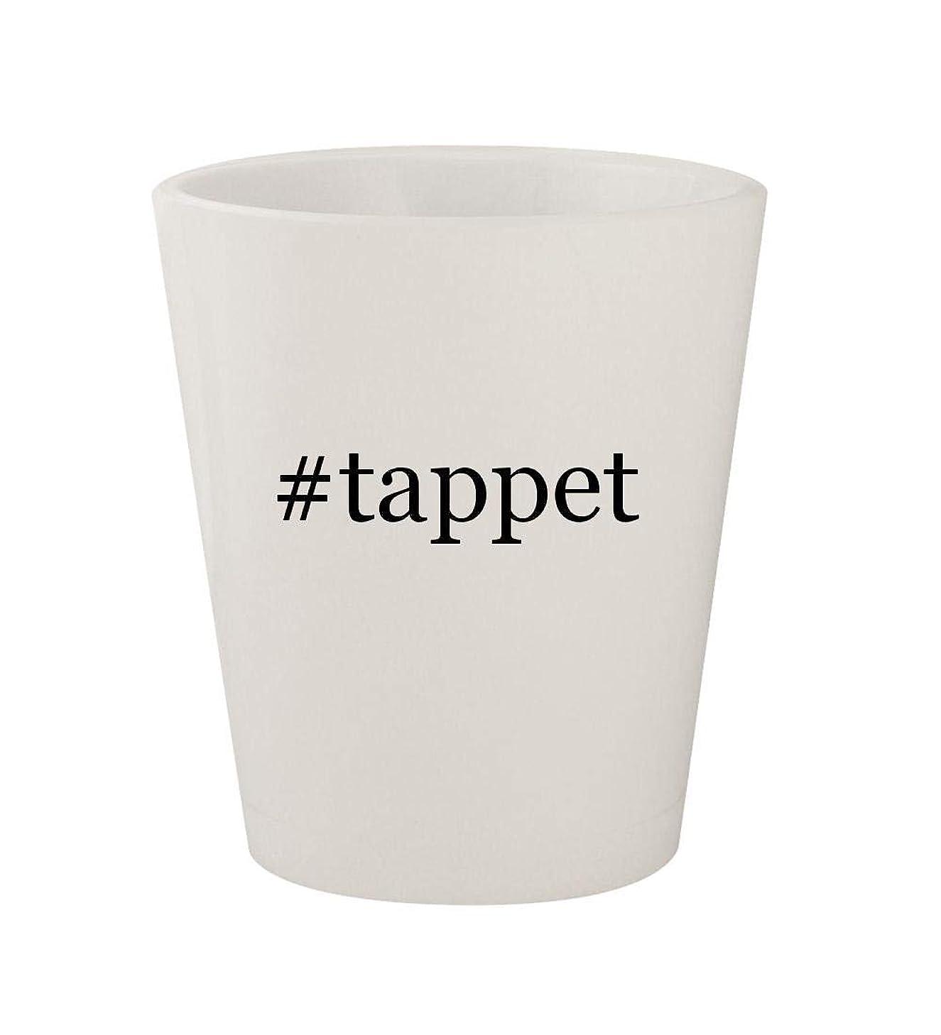 #tappet - Ceramic White Hashtag 1.5oz Shot Glass