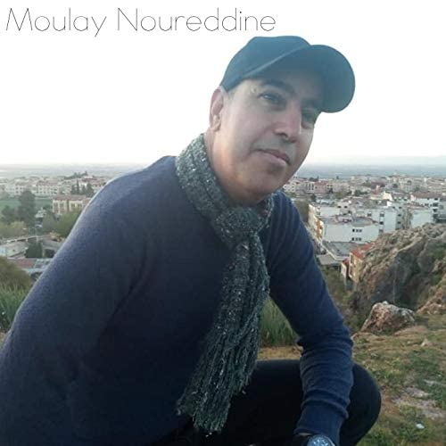 Moulay Noureddine feat. Khadija Atlas