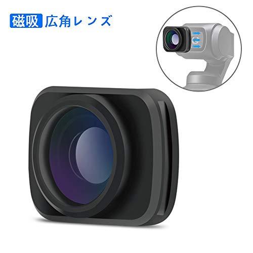 YJBANG DJI Osmo Pocket対応 広角レンズ 広角フィルター ポケット広 磁気レンズ アクセサリー 超軽量設計2....