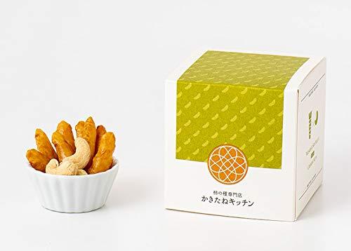 【かきたねキッチン】わさびと醤油 WITH カシューナッツ2個セット