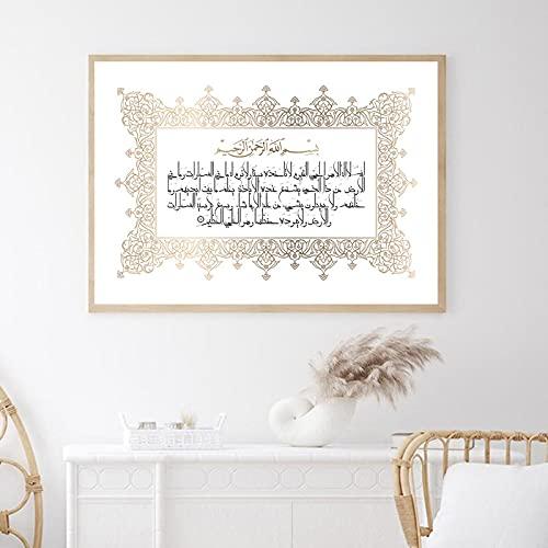 ThinkingPower Arte de Pared Cita de caligrafía islámica Minimalista Árabe Pintura en Lienzo Regalo musulmán Kursi Carteles e Impresiones Imagen Decoración (50x70cm) Sin Marco