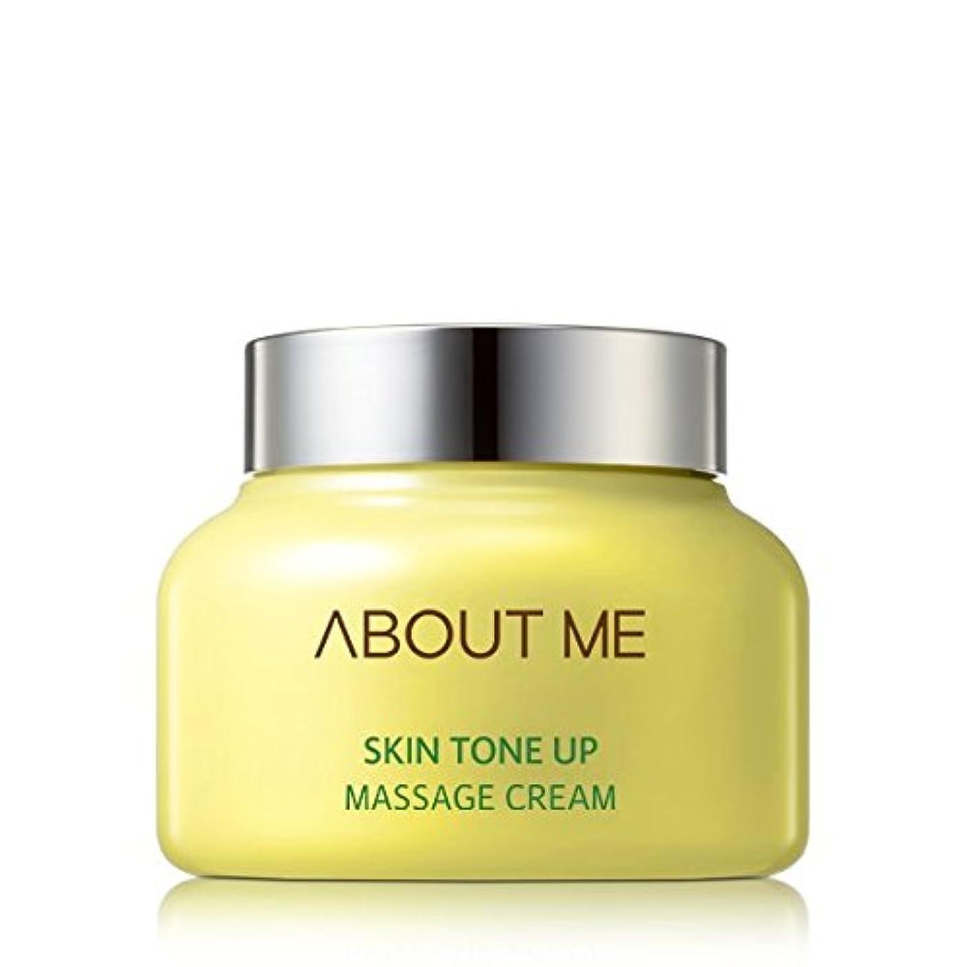 縞模様の暗唱する会員[Renewal] ABOUT ME Skin Tone Up Massage Cream 150ml/アバウトミー スキン トーン アップ マッサージ クリーム 150ml [並行輸入品]