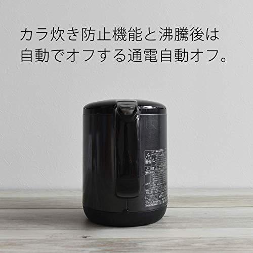 TIGER(タイガー)『蒸気レス電気ケトル(PCH-G080)』