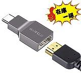 USB-C to HDMI 変換アダプター USB Type C HDMI 変換ケーブル 4K/30Hz高解像度 Thunderbolt3対応 iPad Pro/MacBook/MacBook Pro/MacBook Air/iMac/Chromebook/Galaxy 他対応
