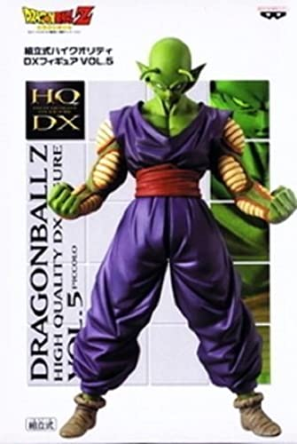 Dragon Ball Z hohe Qualitaet DX Figur VOL.5 Piccolo vorfabriziert separat