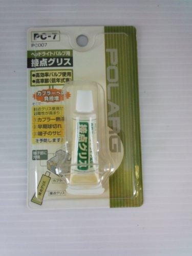POLARG [ 日星工業 ] 接点グリス [ 4g ] 1個入り [ 品番 ] PC-...