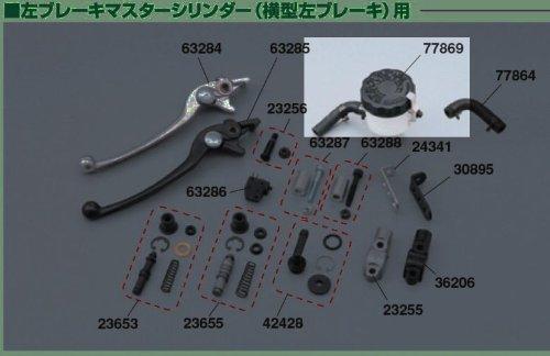 NISSIN ブレーキマスター用リザーバータンク&ホースセット 標準サイズ 77869