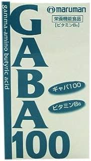 マルマン GABA (ギャバ)100 300㎎×75粒