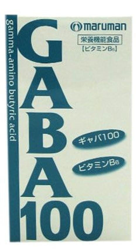 矢印意味のあるモスクマルマン GABA (ギャバ)100 300㎎×75粒