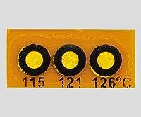 Wahlinstruments2-9893-03真空用テンプ・プレート3点表示430V-065【1箱(10枚入)】(as1-2-9893-03)