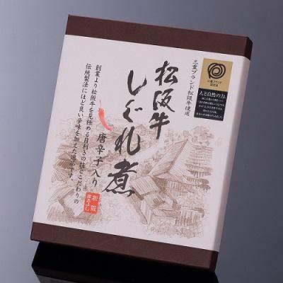 松阪牛 まるよし しぐれ煮(唐辛子入り)60g