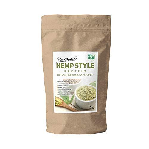 ヘンププロテイン パウダー 1kg 非加熱 麻の実 無添加 無農薬 健康食品 植物性プロテイン 100%カナダ産 スーパーフード ヴィーガン omega3 食物繊維 protein (1袋)
