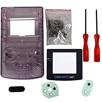 eJiasu gbc Shell Replacement Full Replace Parts Housing Shell Pack Replacement for GBC Gameboy Color  Transparent Purple Case with Lens and Screwdriver