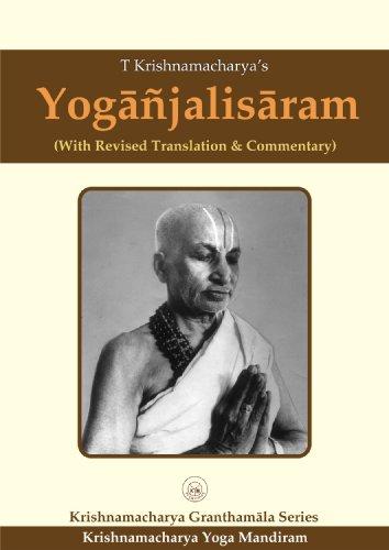 Yoganjalisaram (Granthamala) (English Edition)