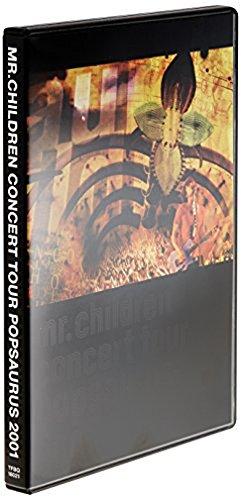 CONCERT TOUR POP SAURUS 2001 [DVD]