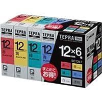キングジム テプラPRO テープベーシックパック 12mm