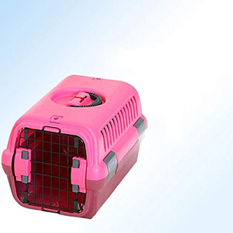 ZUOZUOZUO ZUOZUOZUO ZUOZUOZUO Pet Air Box Collapsible Air