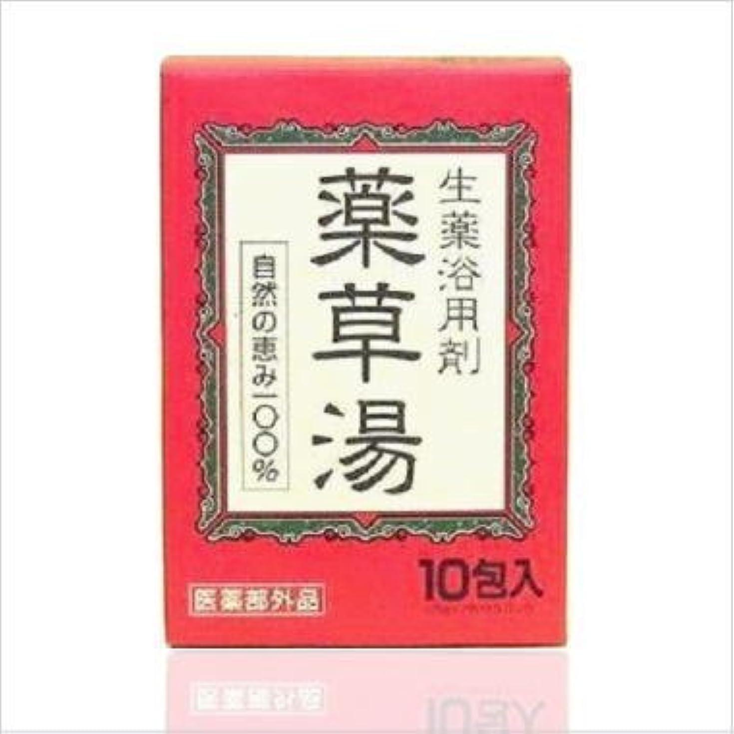取り戻すぼかしポーズライオンケミカル 生薬浴用剤 薬草湯 10包 x 24個セット