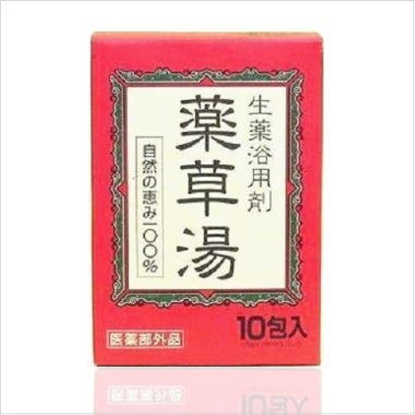 傾く和らげるアルコールライオンケミカル 生薬浴用剤 薬草湯 10包 x 24個セット