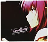 Crow Song 歌詞