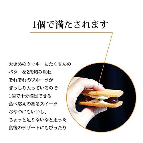 市田柿バターサンドクッキービスケットサンド干し柿スイーツギフト(干し柿時間指定)