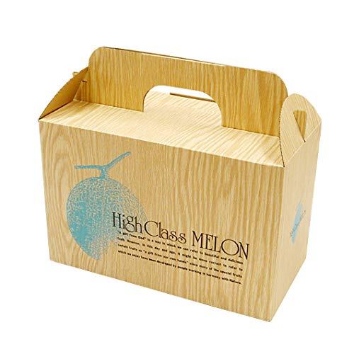 メロン箱 ハイクラスメロン【2個入れ】 50セット (フルーツ用 果物用 ギフトボックス ギフト箱 贈答用 箱)