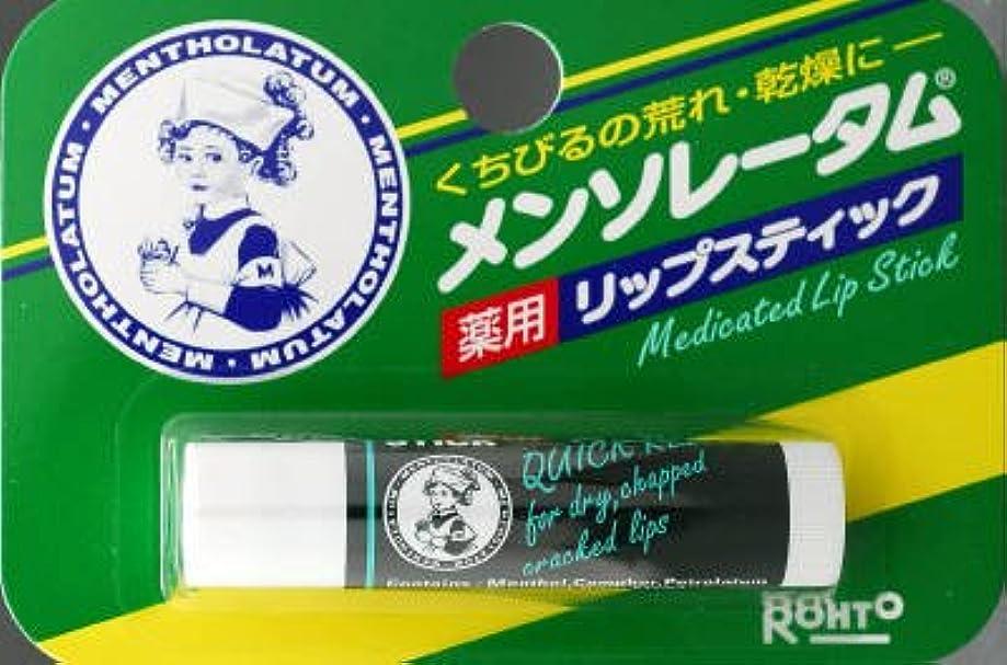 ロードブロッキング狼ファシズムロート製薬 メンソレータム 薬用リップスティック×240点セット (4987241108015)