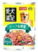 エムズワン 愛犬満足 ドッグフード ビーフ&野菜 (375g)