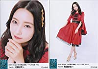 NMB48 床の間正座娘 VOL.2ランダム写真村瀬紗英