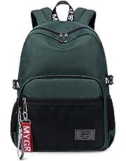 [Mygreen] リュック バックパック 軽量 小学生 通学 旅行
