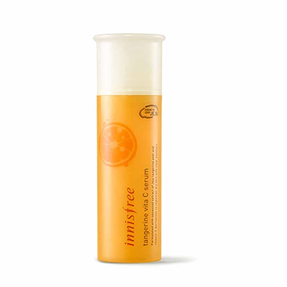 期限切れ上げる困惑するイニスフリータンジェリンビタCセラム50ml Innisfree Tangerine Vita C Serum 50ml [海外直送品][並行輸入品]